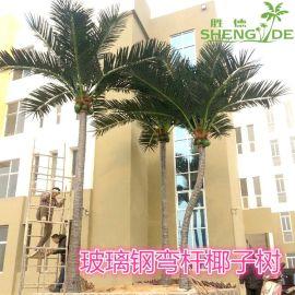 青岛胜德厂家直销大型仿真椰子树,仿真树,仿真植物