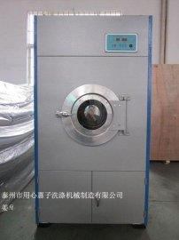 毛巾浴巾蒸汽烘干机
