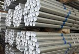 南京衬塑复合钢管批发销售现货公司一级代理商