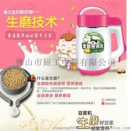 厂家大量供应全自动豆浆豆腐机 家用豆浆机 豆腐机 举报 本产品采购属于商业贸易行为
