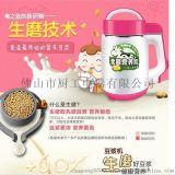 廠家大量供應全自動豆漿豆腐機 家用豆漿機 豆腐機 舉報 本產品採購屬於商業貿易行爲