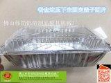 厂批发1200一次性锡纸饭盒 6421单格铝箔餐盒 WB-220-1锡纸碗