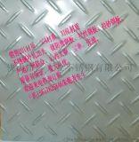 厂家热销不锈钢防滑板 不锈钢楼梯防滑板1.5*1219*2438