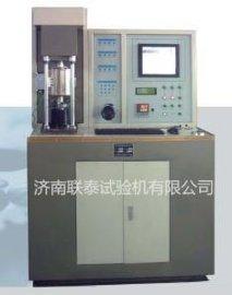 厂家直销液压油、内燃机油、齿轮机油抗磨损性能检测仪器