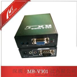 MB-V301 VGA延长器300米 单网线延长 带音频 厂家直销 批量价格优惠