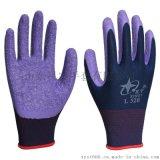 星宇厂家直销L528紫色天然乳胶皱纹耐磨防滑透气吊卡劳保防护手套