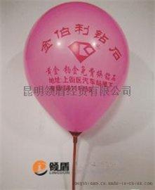 小气球批发促销厂家优惠,云南气球厂家