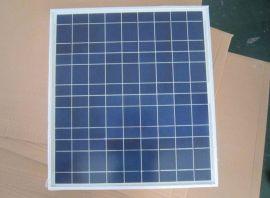 供应40W多晶太阳能光伏板 家用照明