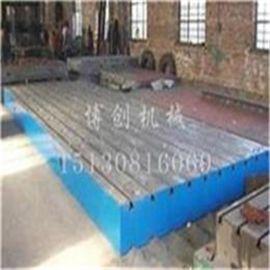 铸铁平板-铸铁平台-量具厂家-博创机械设备制造有限公司