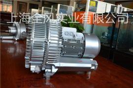 旋涡气泵/小型旋涡式气泵