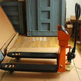 辽源市1吨叉车秤 YCS-2T电子称叉车秤