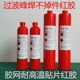 红胶铜网印刷3.0厚度不拉丝不堵孔珉辉研发