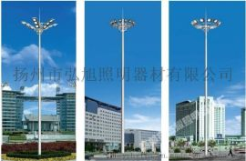 扬州弘旭销售35米广场球场高杆灯升降式高杆灯