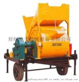JDC500混凝土攪拌機