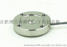 B115超薄型500N螺纹孔安装测力传感器