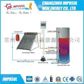 出口品質120L-350分體承壓太陽能熱水器廠家直銷三高管工程用