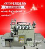專業包邊縫紉機奧玲RND-EX3墊子包縫機