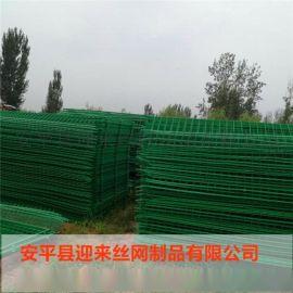 浸塑护栏网,锌钢护栏网,护栏网现货