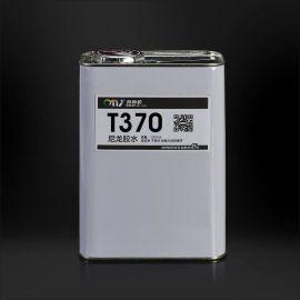 0111-T370 PP粘PVC胶水 1KG/桶