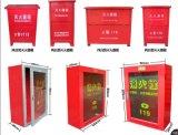 消火栓箱 SG24A65消火栓箱 深圳消防器材
