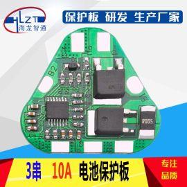 海龙智通HLT-3S串11.12V5A8A10A扇形三角形3个18650出线 电池保护板