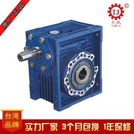 铝合金减速机制造供应商_RV减速机价格