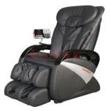 身心放鬆設備-零重力按摩音樂放鬆椅 XH-YYAM---心禾心理