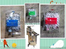 全自动瓷砖十字架 塑料十字架 瓷砖卡子称重包装机