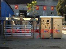 紫外线消毒模块价格,明渠框架紫外线消毒模块厂家