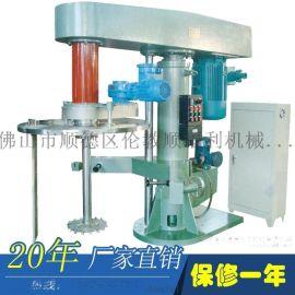 RL-TSJ系列同心双轴搅拌机 高速分散低速刮边