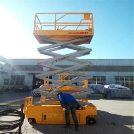 自行走升降机 移动式升降机家用小型升降台