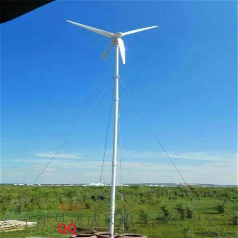 陕西供应晟成1000W风力发电机山区养殖家用牧场专用
