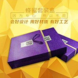 东莞厂家石排瓦楞彩盒加工定制 手提灰底白大型纸盒 彩印