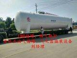 60立方LNG液化天然气储罐哪个好
