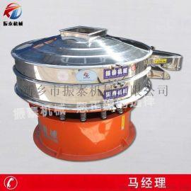 食品添加剂专用振动筛 1000型不锈钢食品添加剂筛分设备 圆形旋振筛
