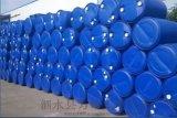 200L高密度聚乙烯塑料桶,山东地区长期供应