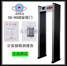 GD-900B通过式金属探测门
