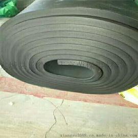 京荣20mm阻燃橡塑保温棉 隔热吸音材料