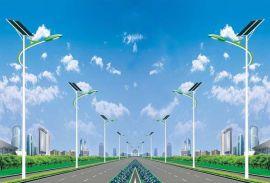 供应 山东济南 道路照明 太阳能路灯