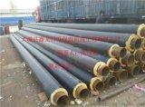 聚氨酯DN-25保温管 玻璃钢保温管 预制玻璃钢保温管