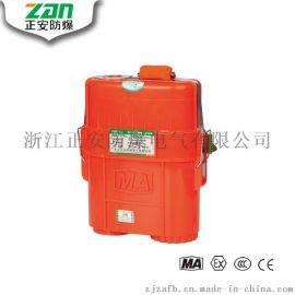 正安防爆直销ZYX45隔绝式压缩氧自救器煤矿用救生装置使用方法使用说明质保3年