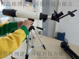 林格曼数码测烟望远镜厂商山东