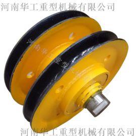 起重吊环滑车滑轮组 20吨热轧滑轮组 地轮