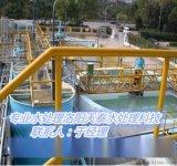 化工废水处理设备 农村小型污水处理设备