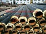 聚氨酯刚套钢保温管 聚氨酯架空保温管  聚氨酯直销保温管