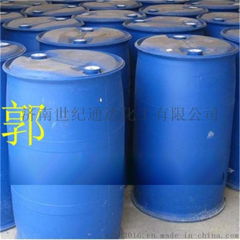**异辛醇99.9%山东总代,济南现货供应