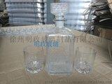 玻璃泡酒瓶,透明玻璃酒瓶