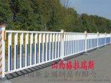 山西太原呂梁臨汾城市道路護欄 交通護欄  隔離護欄