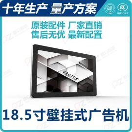 18.5寸触控一体机车载液晶显示器多媒体发布系统电梯广告机