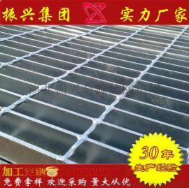 振兴 专业生产各种规格钢格板